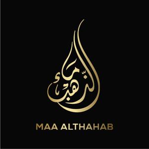 MAA ALTHAHAB logo