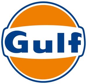 Gulf Petroleum (Luxembourg) S.A. logo