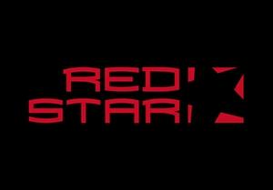 Red Star 3D logo