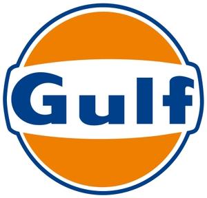 Gulf Petroliana (Luxembourg) S.A. logo